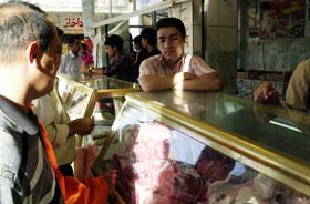 Iraq Meat Market